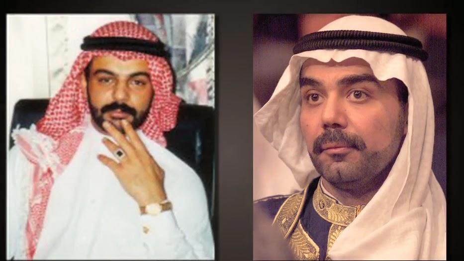 Uday Hussein Money People s reaction towards