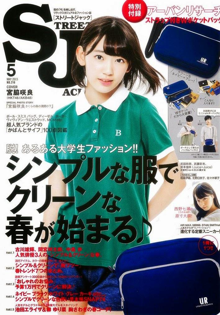 miyawaki-sakura-cover-girl-majalah-street-jack