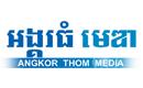 Angkor Thom Media