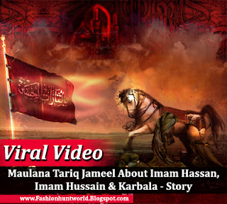 What Happen With Imam Hussain A.S In Karbala In 10 Muharram - Tariq Jameel Bayyan