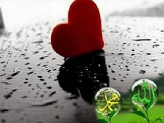 Bukti Cinta (ilustrasi dainusantara.com)