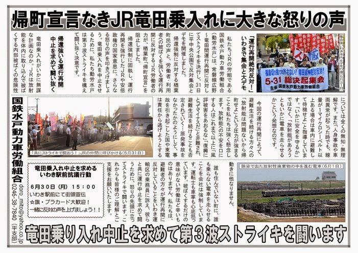 http://file.doromito.blog.shinobi.jp/f5f52099.pdf