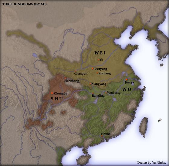 romance of the three kingdoms chung hwa hwee koan