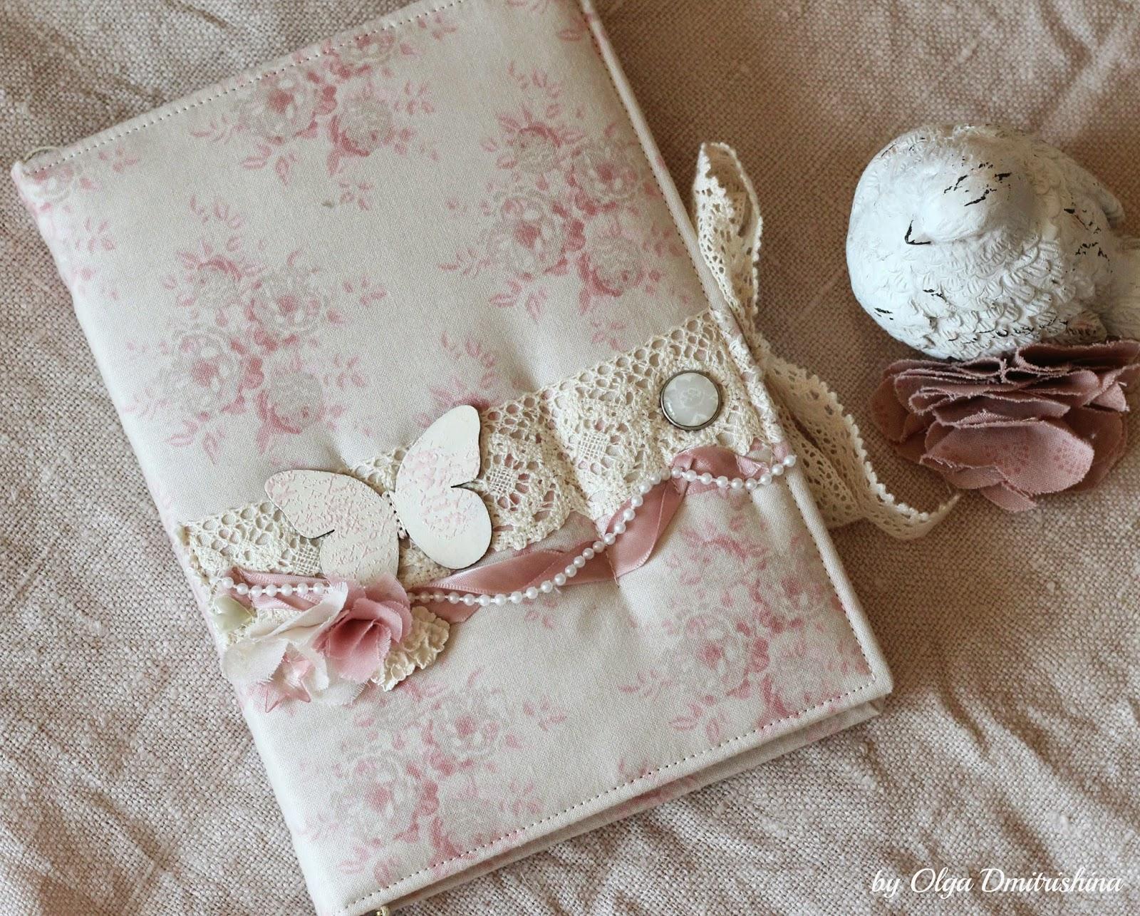 Как сделать обложку для блокнота из ткани своими руками