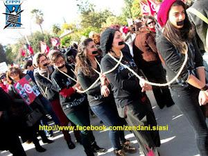 اعتراض زنان ایرانی8 مارس روز جهانی زن تونس 08/03/2013