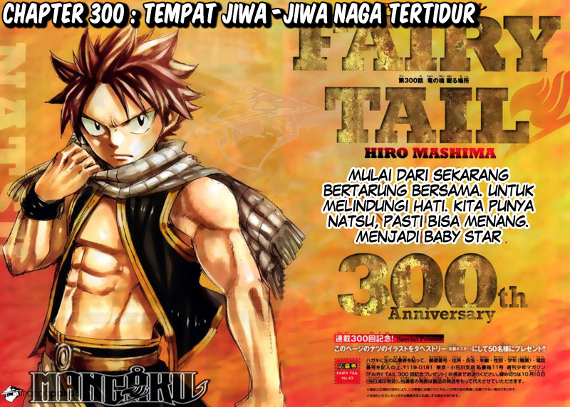 Baca Komik Fairy Tail 300 Terbaru Bahasa Indonesia