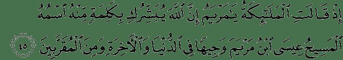 Surat Ali Imran Ayat 45