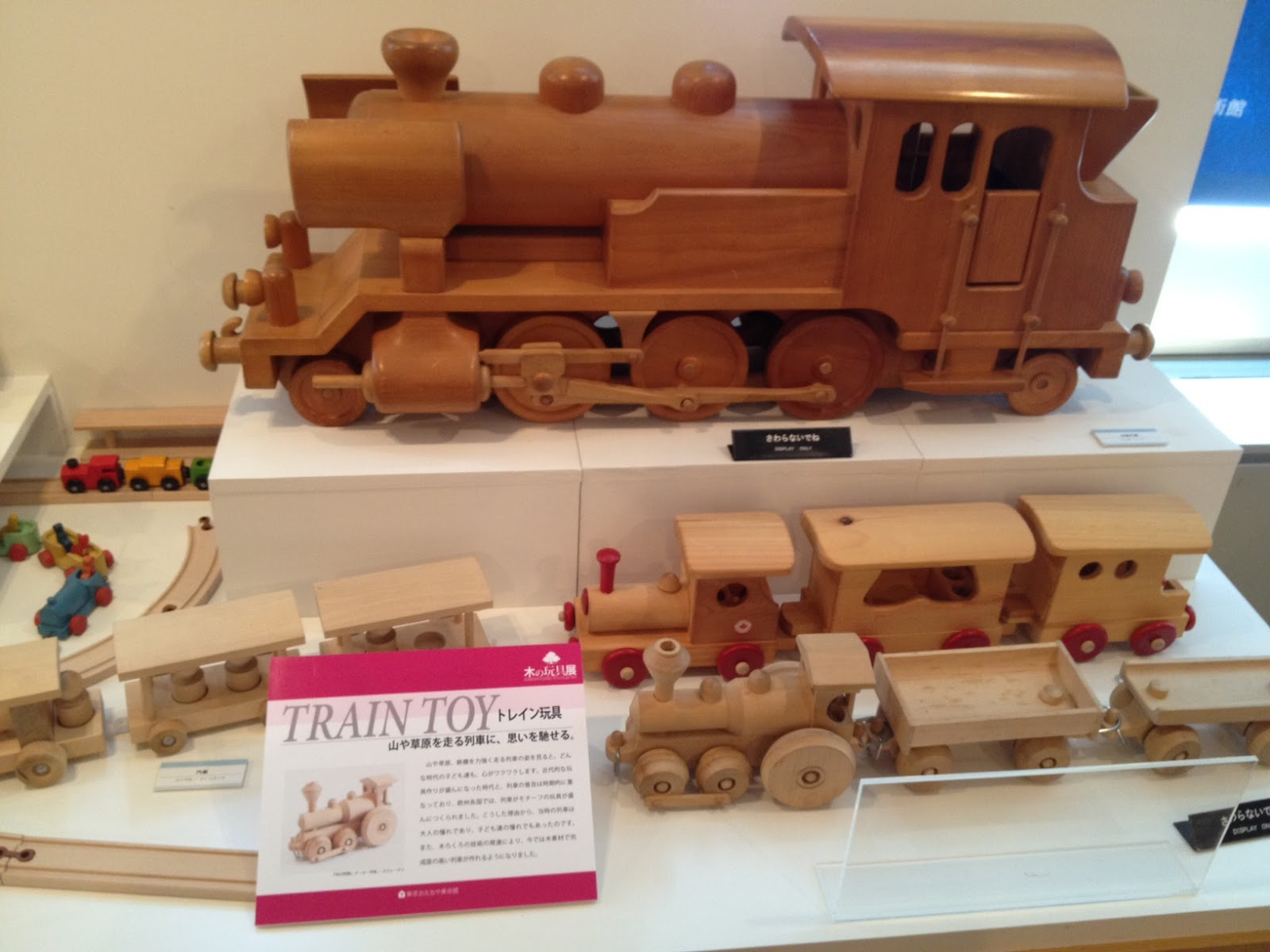 Wooden+Toy+Trains Build Wooden Small Toy Trains, Diy... - Amazing Wood ...