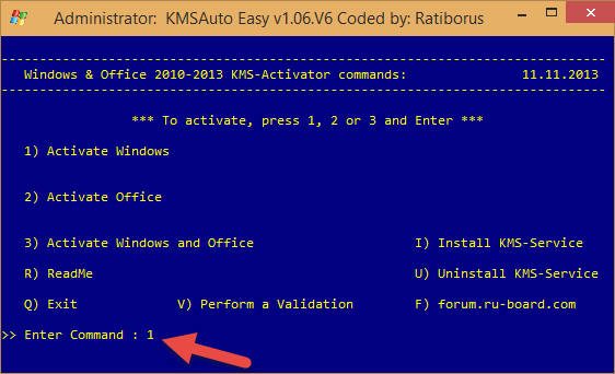 windows 10 activator exe