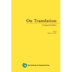 'On Translation' by Nida