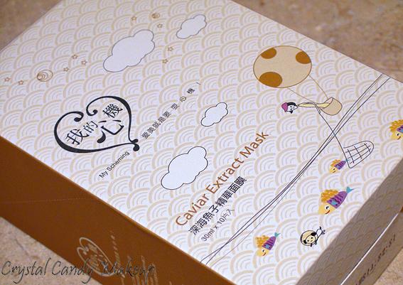 Masque en tissu Caviar Extract de My Scheming - Review