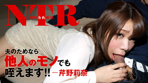 Japan Av Uncensored Teens porn xxx younger students licking cock two boyfriend 0938 Rina Serino