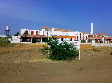 المستشفى العسكري كوستي