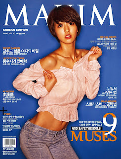 Nine Muses Eunji Maxim Korea cover