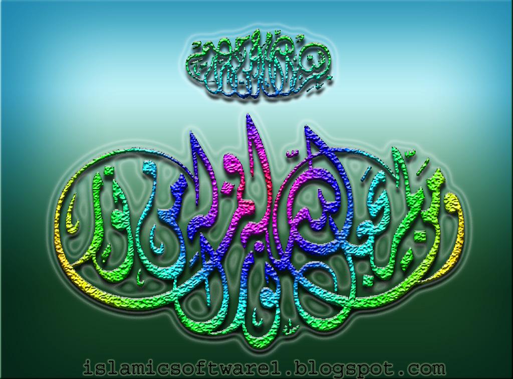 islamic calligraphy   arabic calligraphy   islam calligraphy   islamic ...