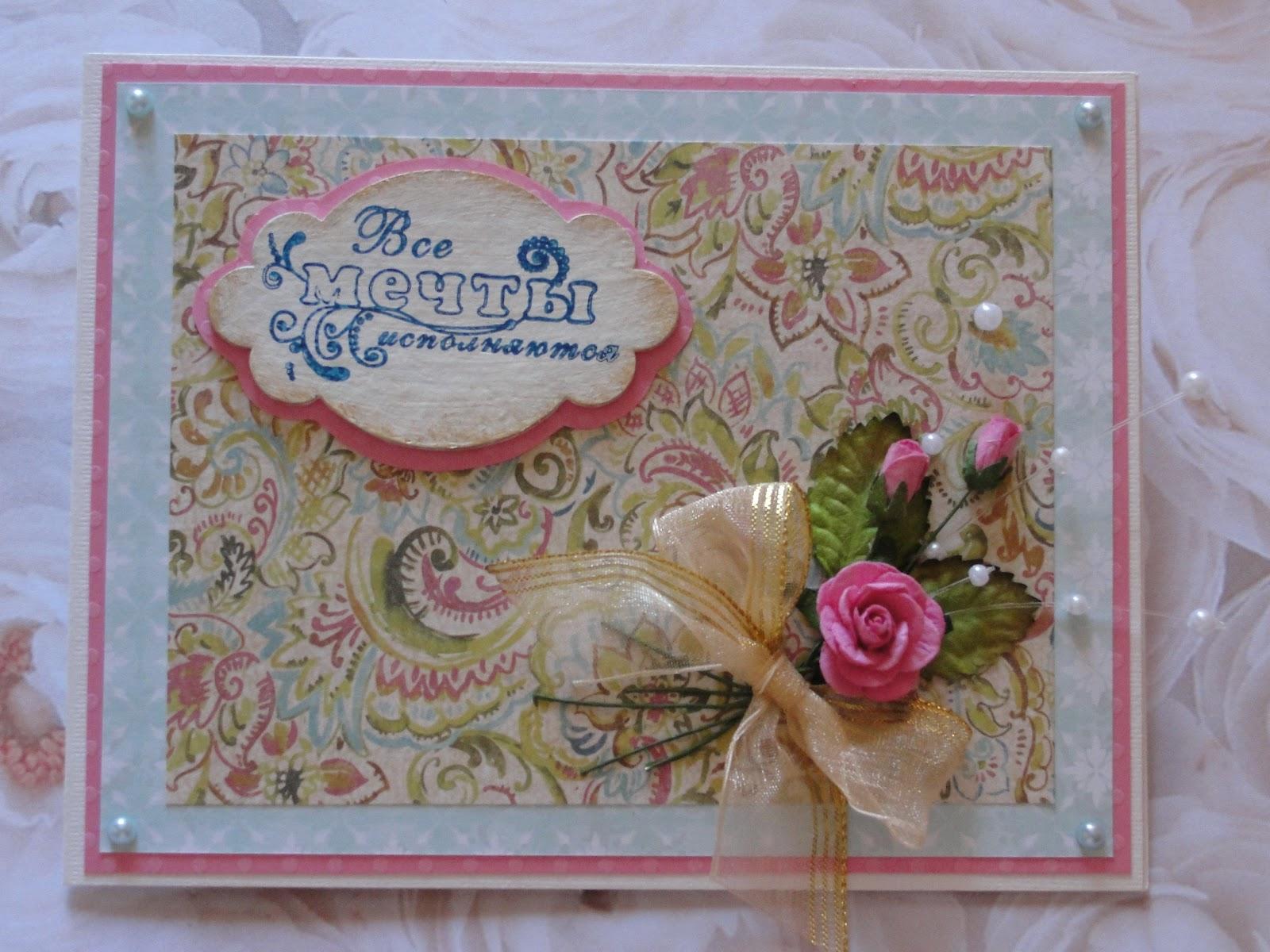Шаблоны-схемы для открыток Записи в рубрике Шаблоны-схемы для открыток 62