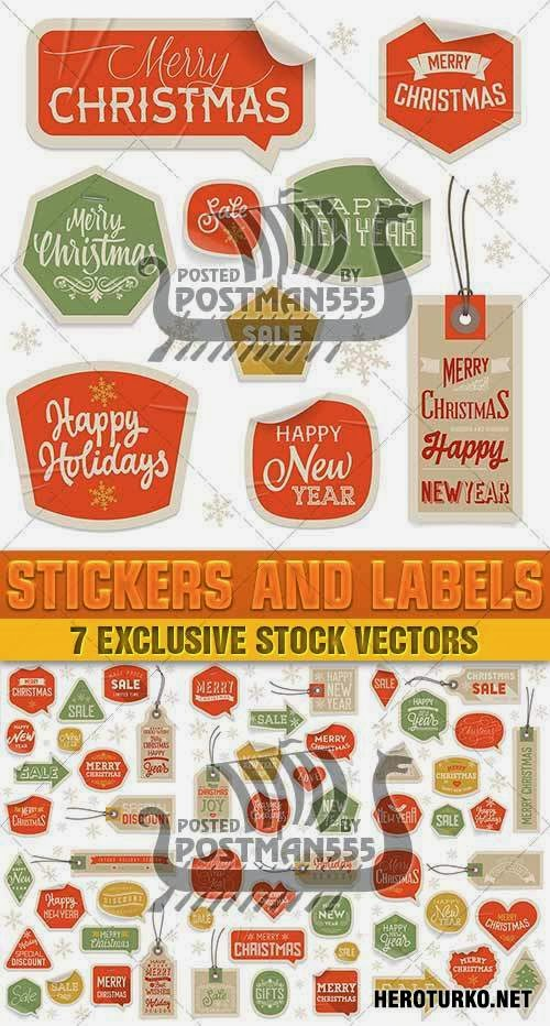 Christmas Price Tag Discount Sticker Design