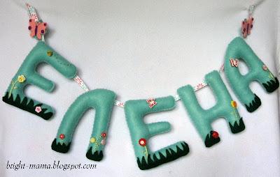 буквы из фетра декор имени