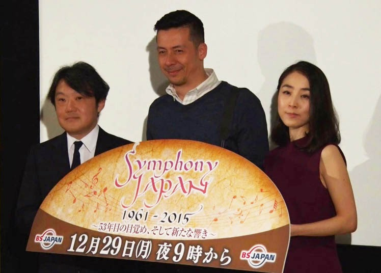 シンフォニー・ジャパン1961-2015