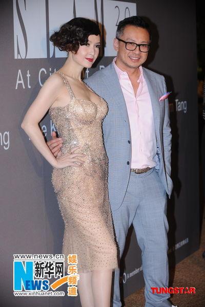 Vivian china