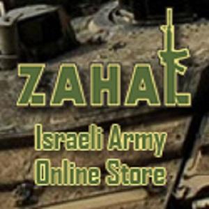 ZAHAL Israeli Army Online Store