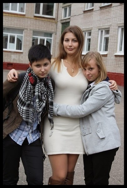 Russian Women We Protect Your