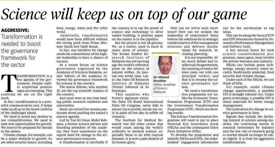 Dr Mat Malaysia Is One Of The Best Public Administration Department In The World May Be We Learned From India And British But May Be On Paper Only Or Many Streets People