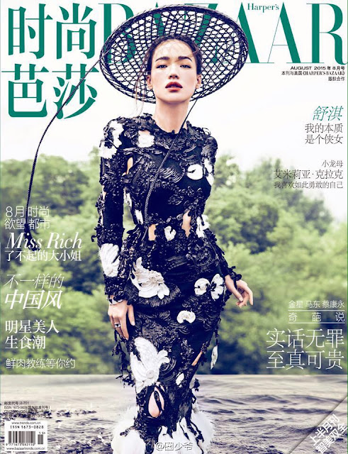Actress, Model @ Shu Qi by Chen Man for Harper's Bazaar China, August 2015