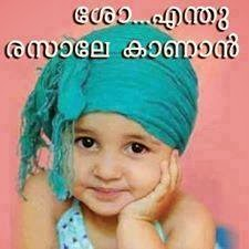sho enthu rasaale kaanaan - cute kid for fb pic