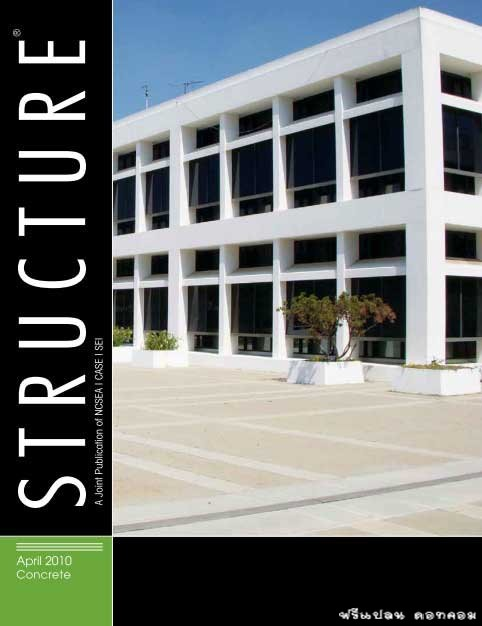Structure Magazine 2010-04( 602/1 )