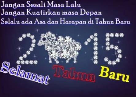 Kata Kata Ucapan Selamat Tahun Baru 2015 Happy New Year 2015