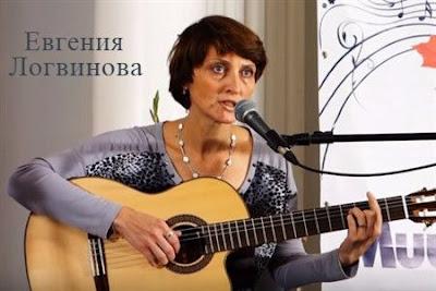 Евгения Логвинова. Песня под гитару «Дождь»