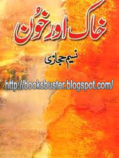 Urdu Book Khak-O-Khoon Part 1
