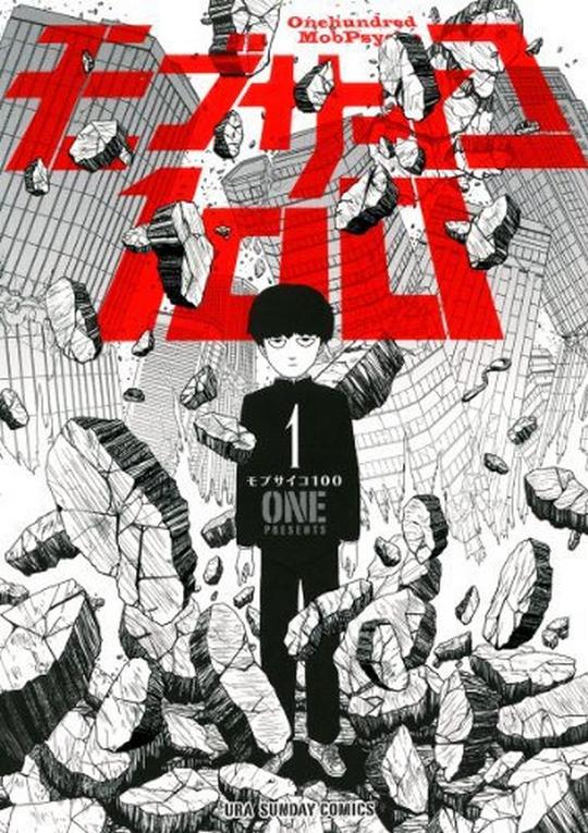 Mob Psycho 100, Manga, Actu Manga, Actu Japanime, Japanime, One, Bones,