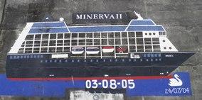 Minerva II