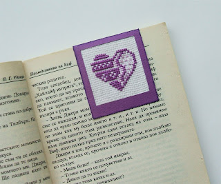 виолетово сърце