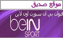 http://www.beinsporte.co.vu/