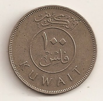 Kuwait Coins Value Forex Trading
