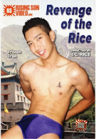 Featured Asian Gay Porn:R.E.V.E.N.G.E