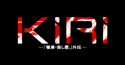 KIRI The Chronicles Of A Professional Killer Official Trailer