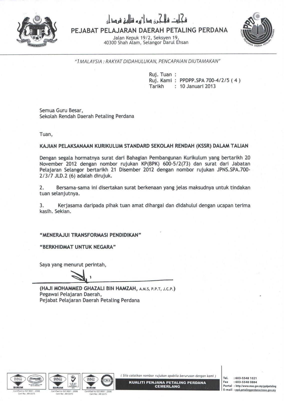 Format Surat Rasmi Kerajaan 2013 Surat Rasmi F