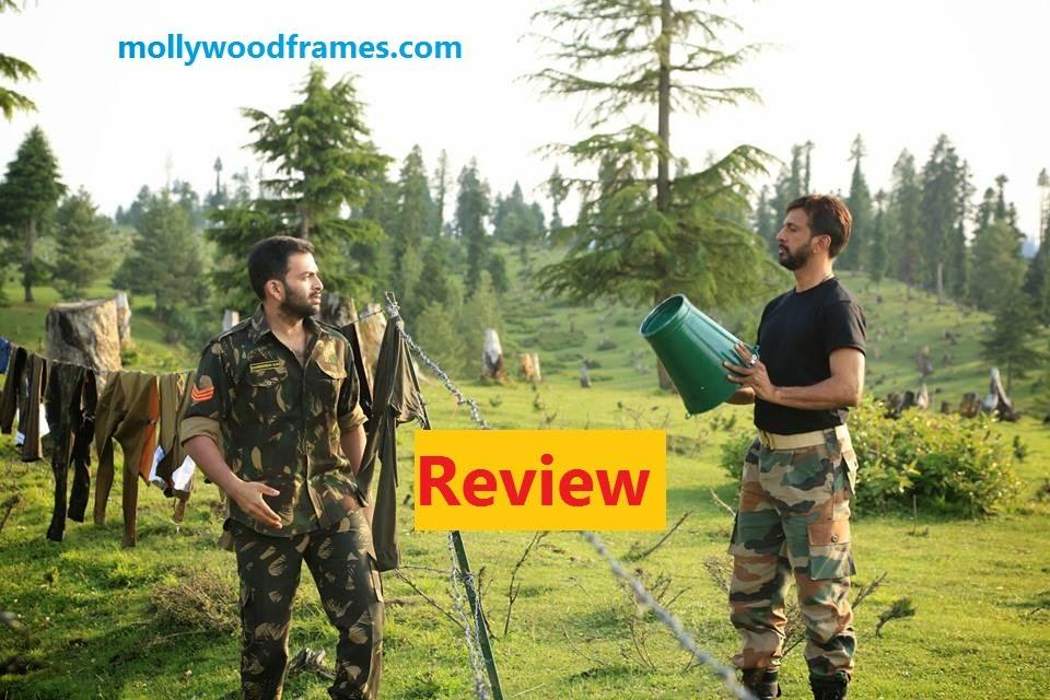 'Picket 43' Malayalam movie review