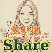 Moman Camera Share