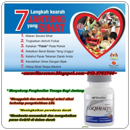 CoQ Health Vitamin Kesihatan Untuk Jantung