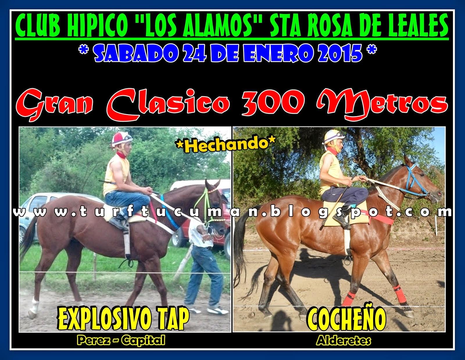 EXPLOSIVO VS COCHEÑo
