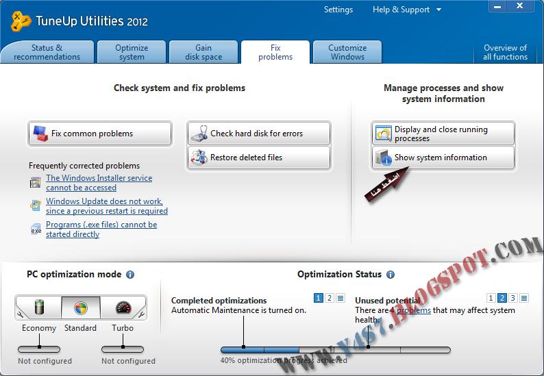 اقوى واضخم شرح لبرنامج TuneUp Utilities 2012 على مستوى الوطن العربي 150 صورة Untitled-16.jpg