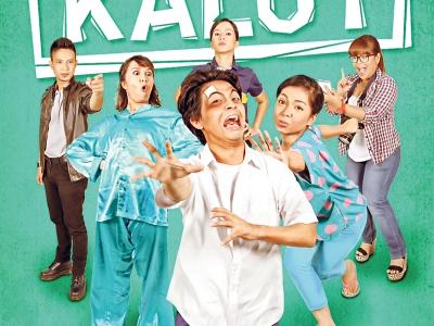 Malaysia, Berita, Gossip, Selebriti, Artis Malaysia, Maduku..Kalut, bakal, gamatkan, IB, Istana Budaya