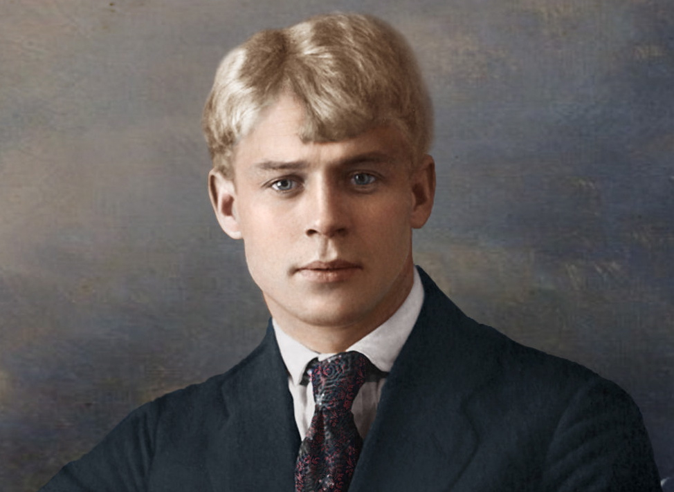 Sergei Yesenin a letter to mother