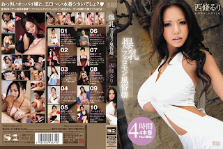 BT12 Bursting+Breasts+Pheromone+Fuzoku+Girl+ +Ruri+Saijou+Part+2 Big Tit (Toge)