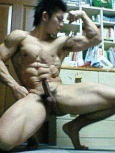 Asian Gay Man Personals